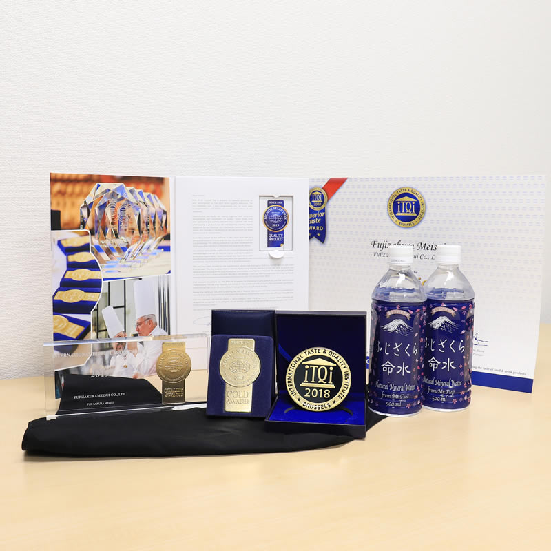「International Taste & Quality Institute」「モンドセレクション」ダブル受賞