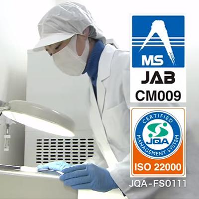 国際規格「ISO22000」
