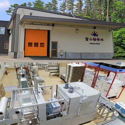 厳しい食品の国際規格「ISO22000」を取得した最新工場で製造